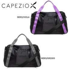 Capezio B230 Motivational duffle bag - miniatura