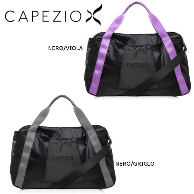 Capezio B230 Motivational duffle bag